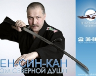 Tselestin Tsykhtsinski (Rusija)